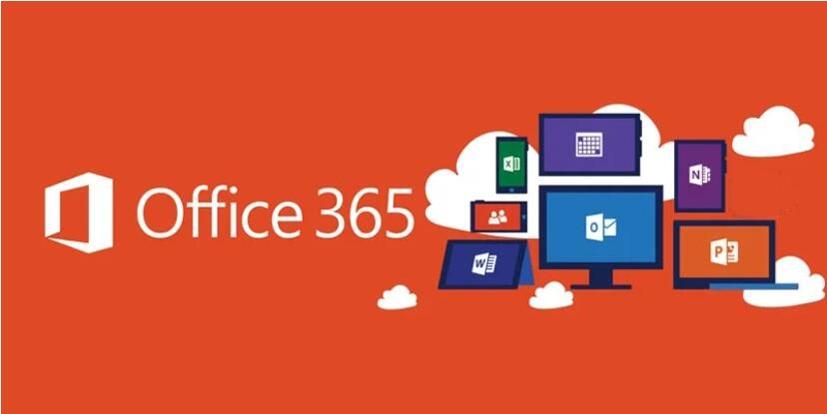 Buy office 365 pro plus